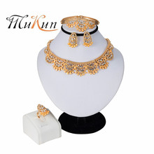 MUKUN 2019 New Ethiopian Snail Desigh Jewelry Set Gold Color Africa Wedding/Middle East Turkey/Saudi Arabia Party Gifts