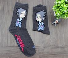 Naruto cotton winter men socks (6 pairs)