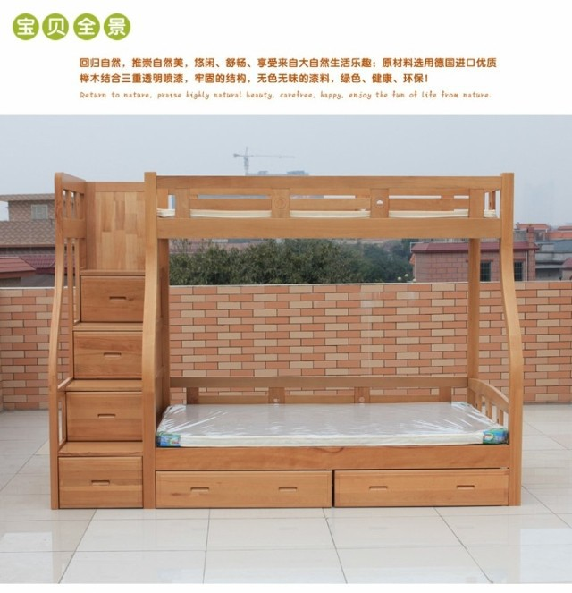 IKEA children's bed beech solid wood bunk bed cluster bed ...