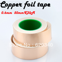 50mm*30 meters *0.06 One Sided Conductive Adhesive CopperFoil EMI Shielding Tape Sticky Grounding Static Charge Draining
