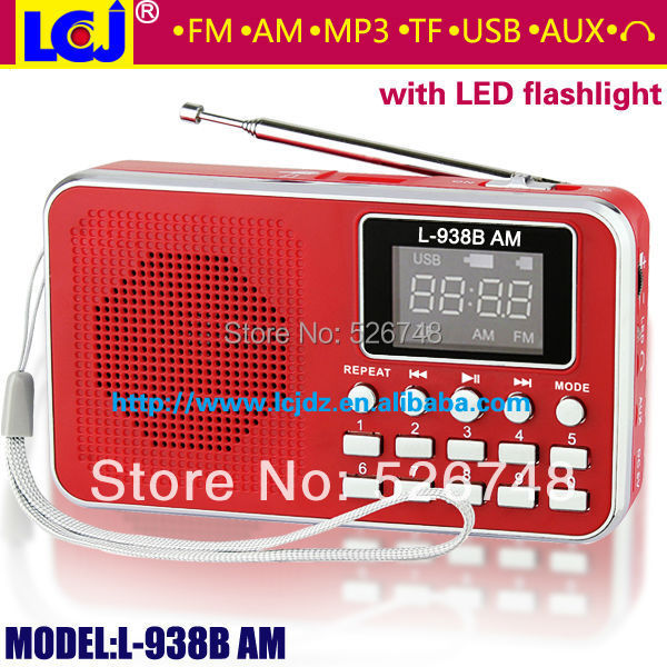 Радио l/938b FM AM