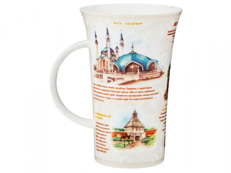 Tasse Lefard, Kazan, 600 ml