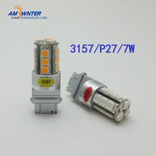 High Power P27/7W 3157 led Dual Light Function LED Amber Yellow White car Brake lights bulbs Red Car Light Source 12vDC