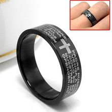New Fashion Bible Jesus Cross Rings Black Blue Silver Titanium Steel Ring For Men Women Lovers Jewelry Religious Party Gift 2019(China)