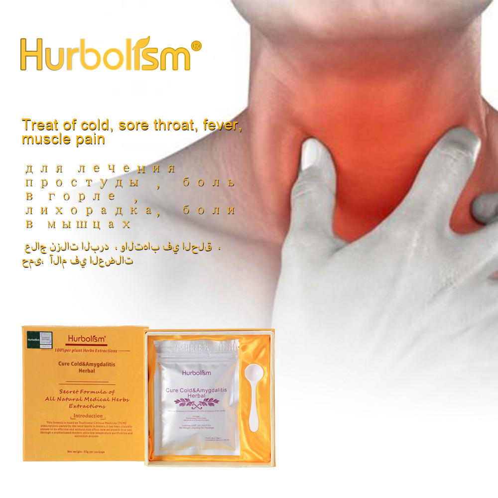 Hurbolism New update Cure Cold & Amygdalitis Herbal Medicine Powder Treat of Cold, Sore Throat, Fever, Muscle Pain, Stop Cough image