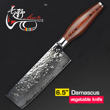 HAOE 6.5″ Damascus vegetable kife Japanese kitchen knives chopper dicing restaurant and home cook tool luxury gift NEW