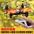 G-sensor 2.4 G 4CH única mão de controle remoto Quadcopter Mini RC com luz e UFO