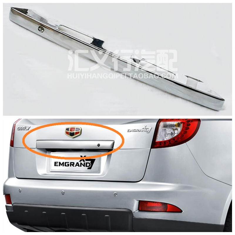 Geely Emgrand X7 EmgrarandX7 EX7 SUV,Car trunk lid light bar,Original car parts geely emgrand 7 ec7 ec715 ec718 emgrand7 e7 car right left taillights rear lights brake light original