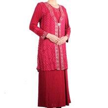 New Muslim abaya Islamic kaftan for women muslim lace beading Two -piece set dress jilbab abaya dubai muslim long dress 85M8343
