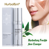 Hurbolism Freckle Face Essence, TCM formula borneol,keep skin smooth and delicate, absorbent, improve the growth of antibody