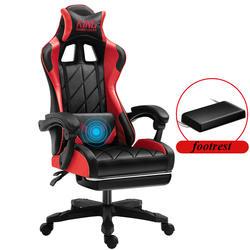 Профессиональный компьютерный стул LOL интернет-кафе спортивный гоночный стул WCG для игр игровая стул офисный стул