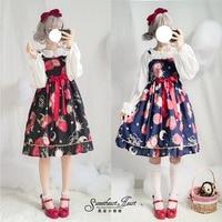 Deluxed Women Lolita dess Girl strap bubble red strawberry dress Comic con fancy costume dress
