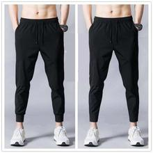Summer pants for men summer trousers joggers Ankle-Length Quick drying  simple solid male