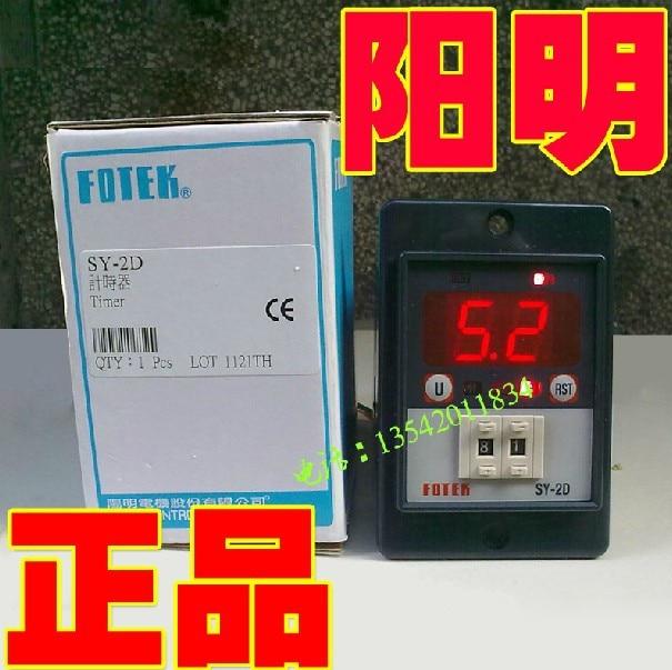 Yangming FOTEK time relay SY-2D digital relay sweet years sy 6130l 24