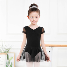Children Rushed front Dance Suit Summer Ballet Dancing Clothes Skirt Girl Uniforms with Short Sleeves