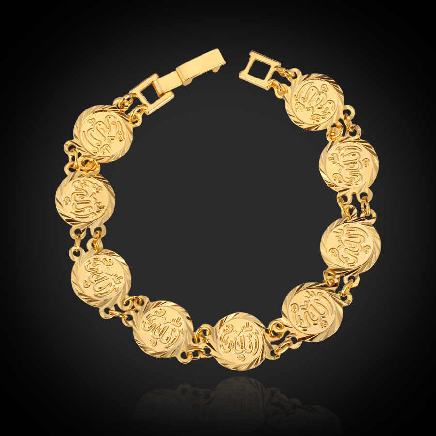 Kpop Muslim Allah Bracelet Religious Islamic Men Jewelry Gold / Silver Color Charms Bracelet Gift for Boyfriend H727