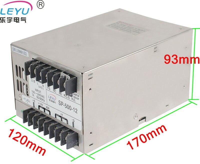 Источник питания 500 Вт с функцией PFCfunction, PF> 0,95