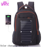 2017 The New Summer Backpack Solar Power Charger Backpack Waterproof Oxford Laptop Travel Bag Except IPhone6