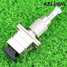 KELUSHI High Quality FC/UPC To SC/UPC Male to Female Mutimode 62.5/125 Fiber Optical Hybrid Adapter FC-SC adapter coupler
