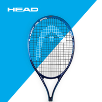Carbon Fiber Tennis Racket HEAD Professional Match Children New Beginners Adult Training MP Surface Racquet Balance Point