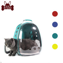 Pet Bag Dog Backpack Cat Shoulder Travel Cave Outside Portable Products for Kitty Puppy and Small