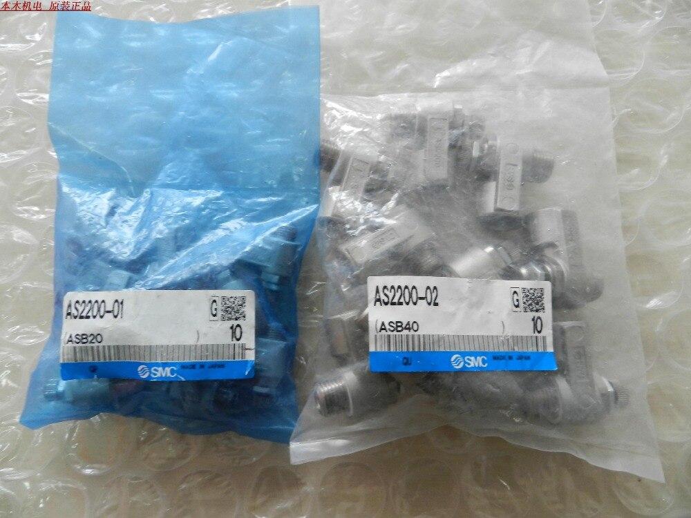 все цены на BRAND NEW JAPAN GENUINE SPEED CONTROLLER AS2200-02