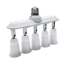 Thrisdar 360 градусов Регулируемый 5 в 1 E27 держатель сплиттер адаптер конвертер гнездо Стандартный E27 лампа сплиттер светильник