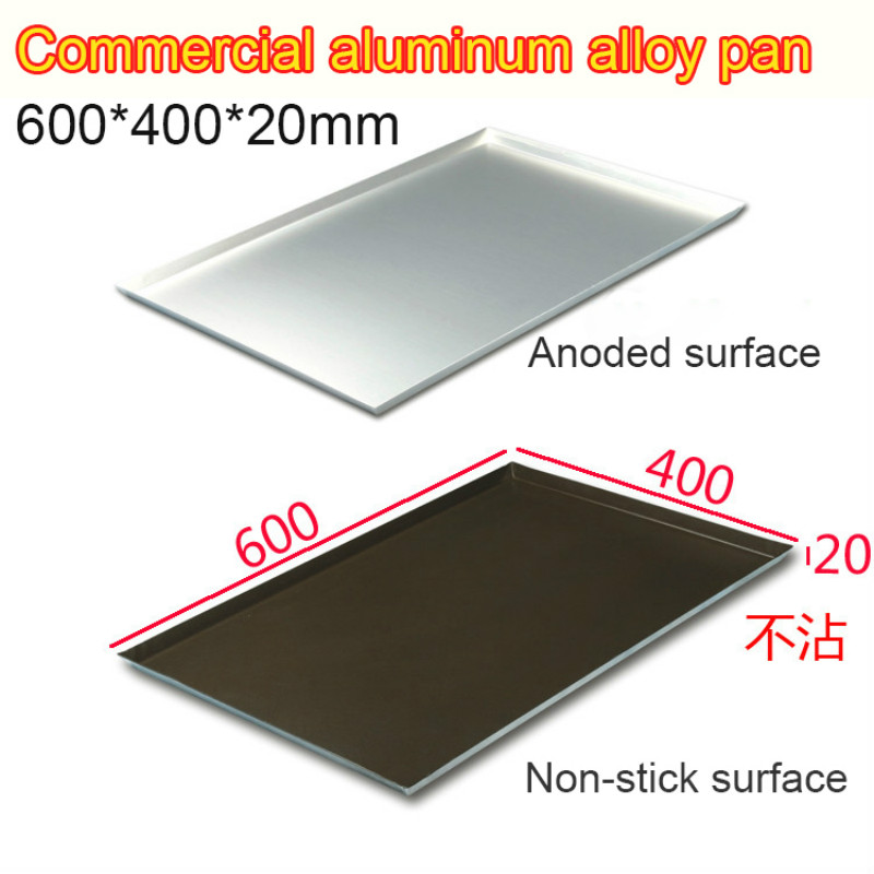 Baking Pan Baguette Baking Tray Pan Non-stick Aluminum Alloy Baking Tray Anode Bread Cake Muffin Brownie Pastry Accessories