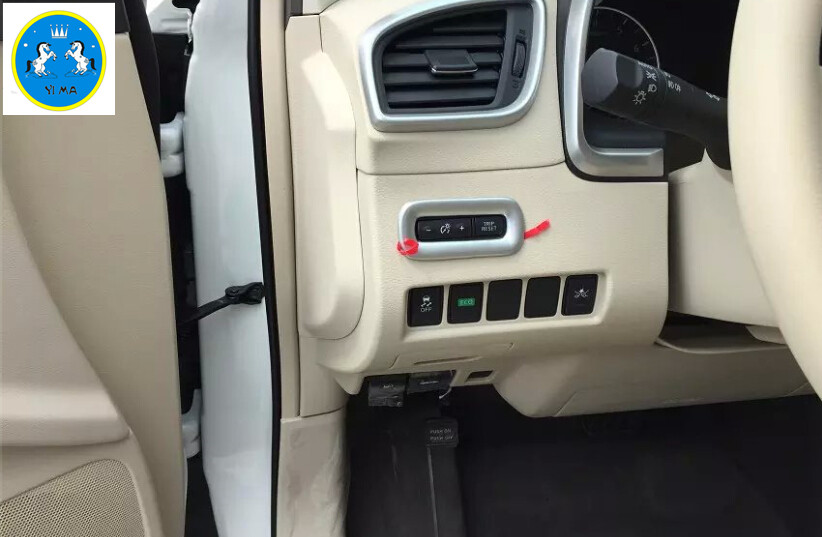 Interior For Nissan Murano 2015 2016 2017 2018 ABS Interior Odometer +  Headlight Switch Console Dashboard Button Cover 2 Pcs In Interior Mouldings  From ...