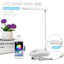 Современная RGB USB светодиодный настольная лампа для письменного стола огни детская спальня перезаряжаемая USB настольная лампа для учебы с диммерным переключателем
