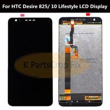 """100% נבדק 5.5 עבור HTC Desire 825/10 סגנון חיים LCD תצוגה + מסך מגע Digitizer עצרת החלפת 5.5 """"עבור HTC 825 LCD"""