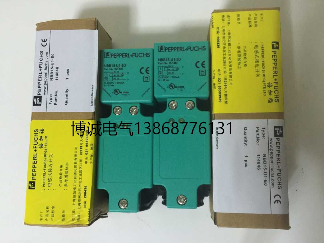 New original NBB20-U1-E1 Warranty For Two Year new original telemecanique safety relay xpsaf5130 1 year warranty xpa af xpsaf5130 in box