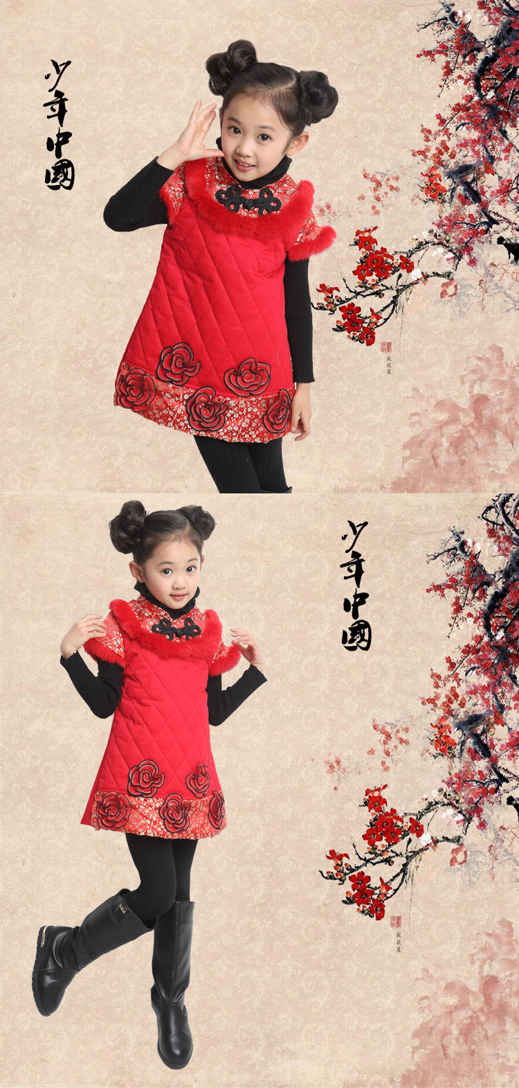 NEW Traditional Chinese New Year Silk Satin Vest Coat Weskit Qipao Dress  Outfit. 1 2 3 4 5 6 7 8 9 10 7619a7b1f7a8