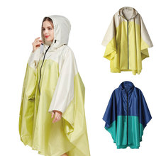 Waterproof stylish foldable lightweight long women men adult hooded Rain Poncho bicycle hiking Rain Coat with zipper