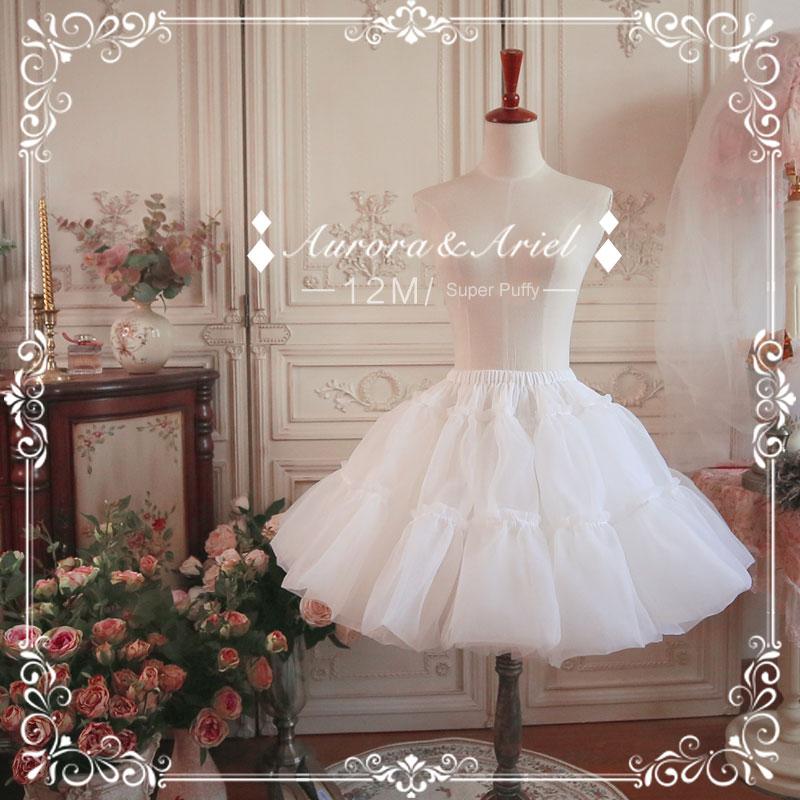 Sweet Puffy A Line Petticoat 12m Soft Organza Lolita Under Skirt Short Pettiskirt