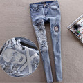 new Frayed jeans pants feet pencil pants hole jeans female summer patch flanging denim pants long pants