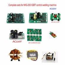 Jasic Тип NBC MIG-250, 270 сварочный аппарат аксессуары по IGBT управления