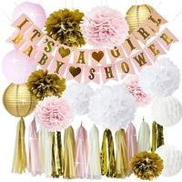 Girls Baby Shower Party Decoration Set Pink Gold Paper Lantern Pom Poms Tissue Tassel Garland IT'S A GIRL and Baby Shower Banner