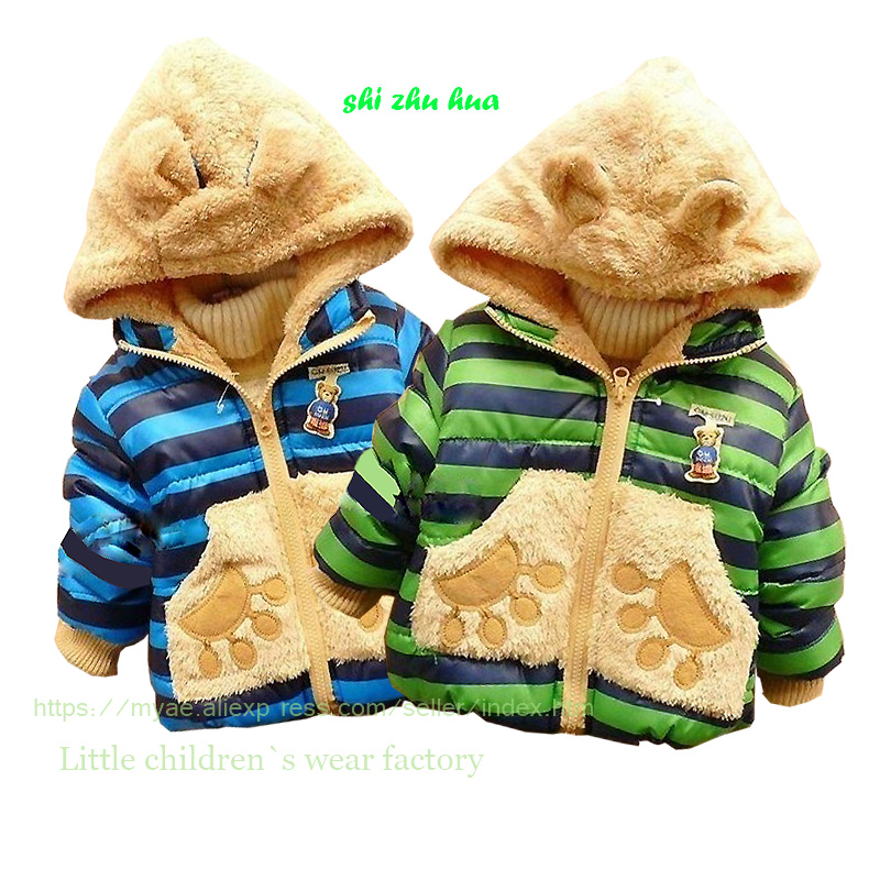 Children wear Cartoon Bear Baby Boy jacket winter warm cotton coat children's clothing casual jackets hoodies 1-4y hot sale2017