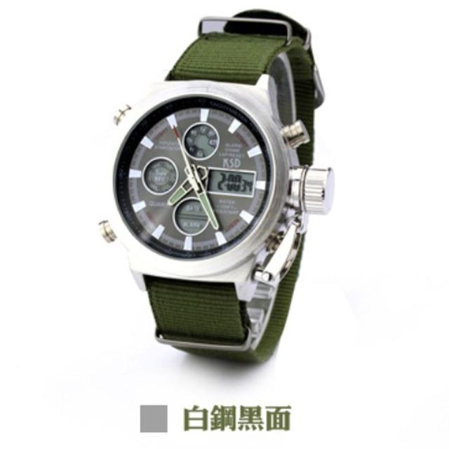 Digital Analog Man Wristwatches Relogio Masculino Luxury Brand KSD Watches Men Nylon Strap Waterproof LED Sport Military Watch