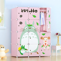 Modern simple assembly wardrobe Baby wardrobe Cartoon storage cabinet kids Non toxic resin Easy install 60L pink