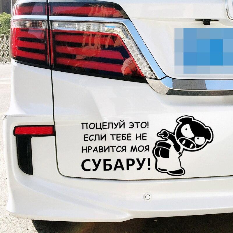 Don/'t Kiss My Ass Fun Car Sticker Window Sticker Laptop Sticker