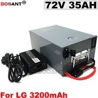 72 V E Moto-bateria de Lítio para LG 72 V 35AH 3000 W Bicicleta Elétrica Da Bateria de 18650 células 72 V com uma caixa de metal + 5A Carregador
