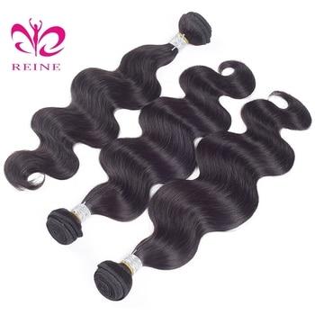 """Reine Hair Peruvian Straight Hair 3 Bundles 100% Human Peruvian Hair 8""""-26""""Can be Dye and Bleach"""