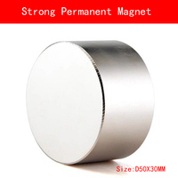 NEW 1pcs N52 Neodymium Magnet D50x30mm Super Strong Round Magnets Rare Earth 50 30mm N52 Strongest