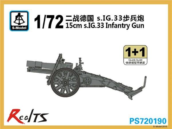RealTS S-model 1/72 PS720190 15cm S.IG.33 Infantry Gun (1+1)