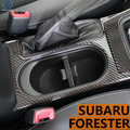 To adapt to the Subaru forest carbon fiber cup holder panel decorative forest interior modifications 3D car accessories