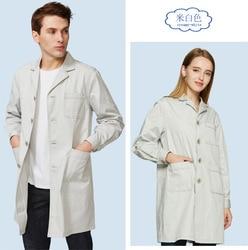 Elettromagnetica radiazione di protezione del cappotto, sala computer tuta, abbigliamento da lavoro. Proteggere la vostra salute.