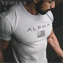 YEMEKE  2017 new fashion mens t-shirt brand clothing casual