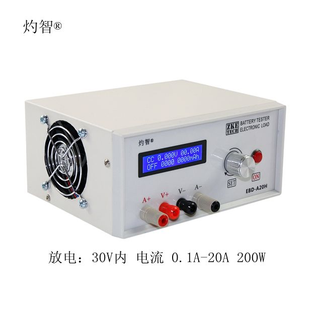 EBD-A20H Battery Capacity Tester, Electronic Load Power Tester, Discharge Meter 20A